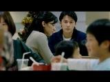Сын в отца / Soshite Chichi ni Naru Trailer 2 (2013)