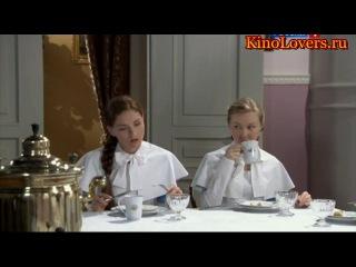 Тайны института благородных девиц 9 серия 2013