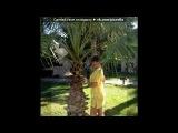 «Турция Октябрь 2013» под музыку Athena - For Real (Eurovision 2004 Turkey). Picrolla