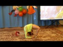 Лиля - танец с зонтиком
