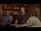 Californication season 6 episode 2 promo / Блудливая Калифорния промо 2 серии 6 сезона