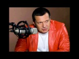 Владимир Соловьев об армянах