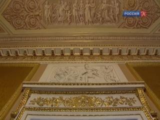 Фильм 41. Аничков дворец