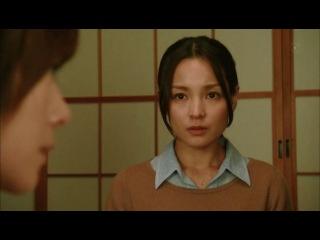 Поздно расцветший подсолнух / Osozaki no Himawari (10/10)
