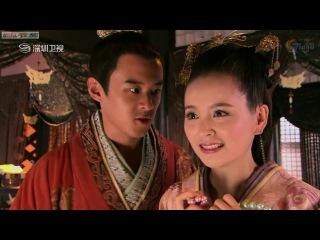 Интрига мэйжэнь [2010] / Schemes of a Beauty / Mei Ren Xin Ji - 32