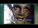 АЛЬЦИОН-ПЛЕЯДЫ  - Человеческая ДНК, измененная элитой пришельцев