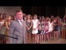 2010-07-01 Вручение дипломов выпускникам в ДК Текстильщик (часть 1)