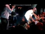 «Гуф, Слим, Птаха» под музыку Витя АК-47 - Пока есть о чем сказать.. feat. Guf