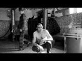 «Разное» под музыку Сергей Наговицын - Там по периметру горят фонари. Picrolla