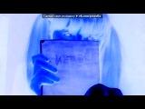 «Мой 2-ой косплей)» под музыку стальной алхимик - Yui - Again(на русском). Picrolla