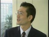 Minna no Nihongo I dai 1 ka