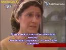 """"""" Aci hayat """"- """" Горькая жизнь """" 23 серия"""