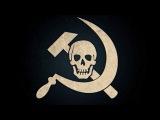 В советском союзе победил страх (Сергей Мосин)