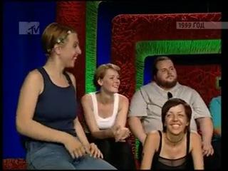 12 злобных зрителей (1999)