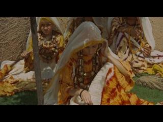 Медея / Medea / Пьер Паоло Пазолини, 1969 (фэнтези, драма)