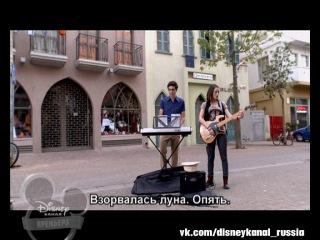 Дневники летних каникул - 1 сезон, 3 серия