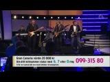 10СС - Wall Street перетасовать (Швеция live 2010)