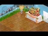 Аватария под музыку Анастасия - Вальс из мультфильма (на русском) песня из моего любимого мультика))) Ростик с Лерой под неё классно танцевали). Picrolla