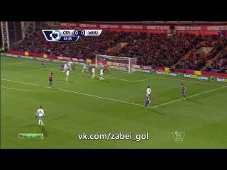 14 тур / Кристал Пэлас 1-0 Вест Хэм Юнайтед  / 03.12.2013