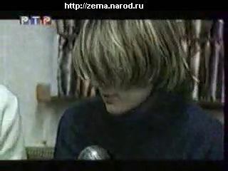 Башня (РТР, декабрь 1999) Вячеслав Петкун и Земфира