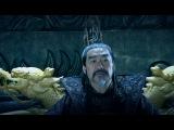 Империя убийц / Empire of Assassins (Китай, 2011, озвучка)