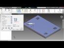 017 Создание обычной детали в Autodesk Inventor 2012 часть 11
