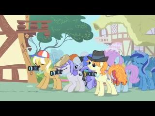 My Little Pony - Секреты дружбы (1 сезон, 20 серия) [RUS]
