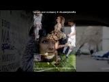 Со стены Папины дочки. Новый сезон! под музыку Уматураман - Папины дочки. Picrolla