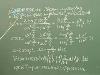Интегральное исчисление. Лекция 11. Интегрирование рациональных выражений.