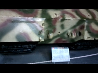 Кубинка музей бронетанковых войск техника вермахта