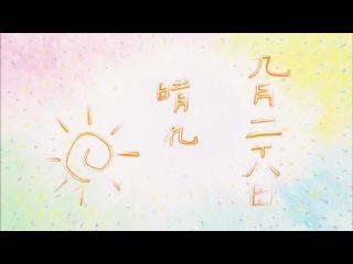 М-еж дв-ух ог-ней - Де-ву-шка и по-др-уга дет-ст-ва O-re no Ka-no-jo to O-sa-nan-aji-mi ga S-hu-ra-ba Su-gi-ru (02 из 12)