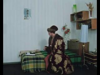 Иван Васильевич и Grindcore