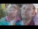 «друзья» под музыку Наша дружба светлая, крепкая... - ФАНА,Карина ,Адель П,Аделина Б,Юанна Д.,Юлиана Х,Камилла Г,Ренат Ф.,Даниил С,Кузенька-Данил К.,Макс З,ВАДИМ И,Марат Я,Даша К,Давид Б,Данил В,Ринат ,Ромка,Антошка Р,НАстя Б,Камилла Ш,Рада С,Катя Х,Кристинка С,Эльдар И,Рустик М,Эдик Ш,Ильнур. Picrolla