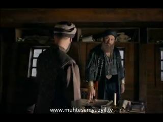 Трейлер 4 сезон (108 серия) 2 фрагмент «Великолепный Век».mp4