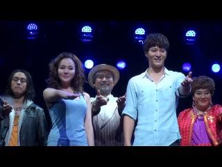 131123 Joo Won & Ivy <GHOST> Musical Curtain Call