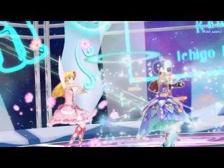 ♥Aikatsu! Songs♥Soleil (Ichigo Hoshimiya, Aoi Kiriya, Ran Shibuki) - Signalize!♥