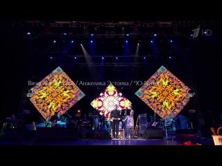 Вячеслав Бутусов - 50! Юбилейный концерт (2013)