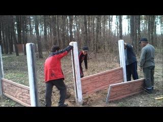 В зоне отдыха ставят ограды