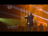 Sandeul & Baro (B1A4) - How to Live Like a Man (Immortal Song 2)