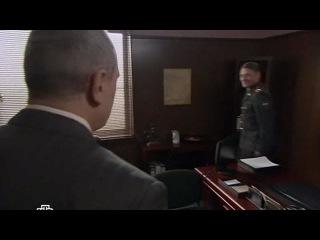Учитель в законе Возвращение 13 серия