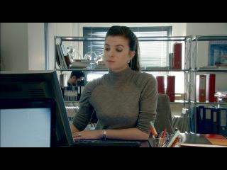 Cekc в большом Париже / Clara Sheller (2008) - 2 сезон 3 серия