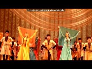 «Азербайджанские нац. танцы» под музыку AZER ☜♡☞RUSLAN. - Мой город Гянджа (2 часть)(2009)★. Picrolla
