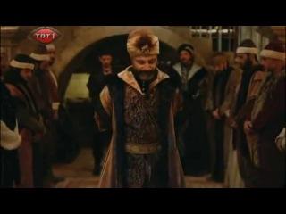 Однажды в Османской империи: Смута / Bir Zamanlar Osmanlı: Kiyam 6 серия