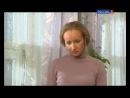 Сериал Земский Доктор 3 сезон ЖИЗНЬ ЗАНОВО 6 серия