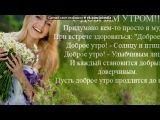 """«Со стены ˜""""*°•..•°*""""˜Мир любви и романтики˜""""*°•..•°*""""˜» под музыку Сергей Грищук - Я подарю тебе любовь. Picrolla"""
