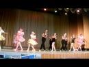 (Я - Огонь, ты - вода) современный русский народный танец от 10 ноября 2013 г..