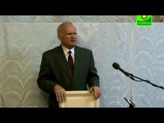 Осипов А. И. Беседы, общественные лекции. Духовная жизнь ч.1 2008 г