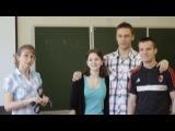 Клип параллели 11-х классов | Лицей №2 | Сочиняй мечты | 2013