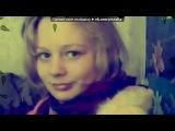 «PhotoLab» под музыку Любовные истории - [..♥Школа, школа, я скучаю♥..]. Picrolla