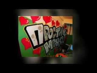 Фотографии на моей стене Любимому парню Это для тебя для тебя мой родной мальчик Я люблю тебя Андрей Слайдшоу vertaSlide